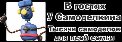 3995880_logousam (405x140, 13Kb)