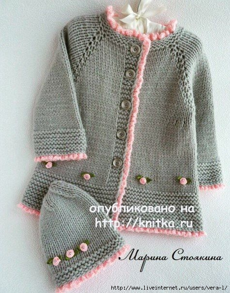 knitka-ru-kardigan-i-shapochka-spicami-raboty-mariny-stoyakinoy-47375 (475x604, 220Kb)