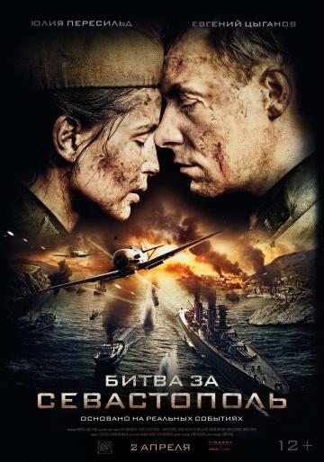 3996605_Bitva_za_Sevastopol (360x514, 35Kb)