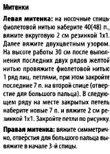 Fiksavimas.PNG2 (160x223, 28Kb)