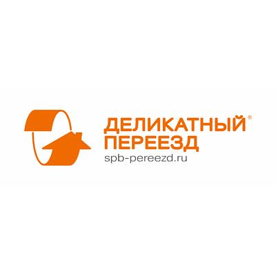 5582936_bcinform_delikatniipereezd (400x400, 30Kb)