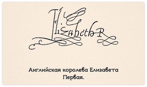 Подписи, в которых чувствуется характер (604x356, 116Kb)