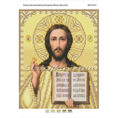 785-shema-dlya-vyshivki-biserom-iisus-hristos-a-4-bsr-4127-500x500 (500x500, 223Kb)