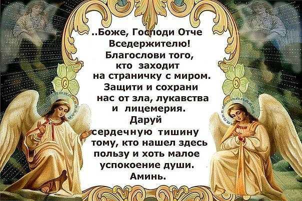photo_1453396723��� (604x403, 65Kb)