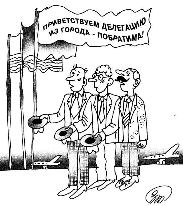 делегациямм (621x700, 199Kb)