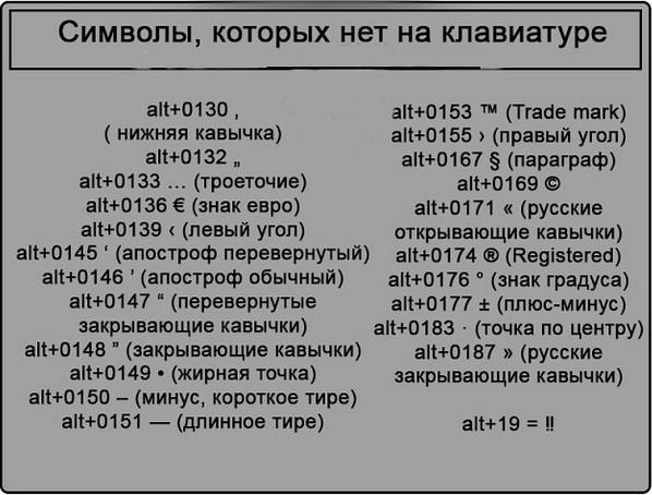 22 (598x454, 155Kb)