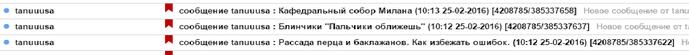 авопрос1 (700x55, 29Kb)