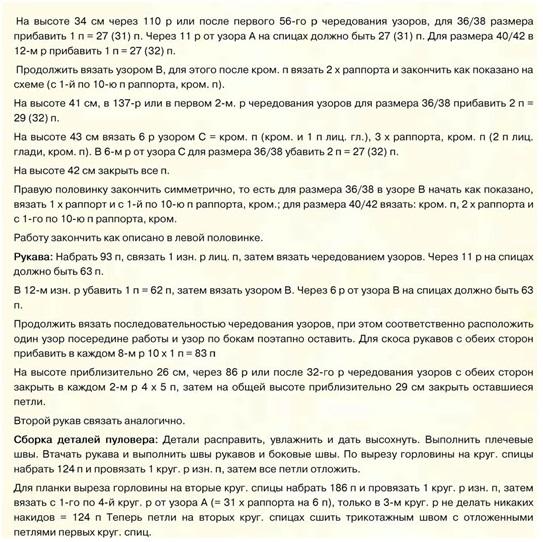 5308269_ajurkoftochka3_1_ (543x542, 140Kb)