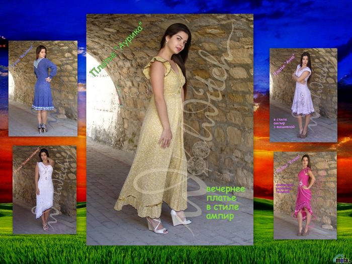 платья с вышивкой ЗВ6 (700x525, 489Kb)