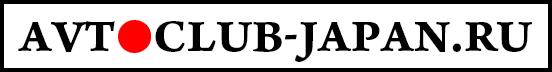 """alt=""""Автосалон АТЦ Воронеж""""/2835299_logo (552x72, 6Kb)"""