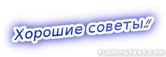 coollogo_com-10234976 (340x117, 22Kb)