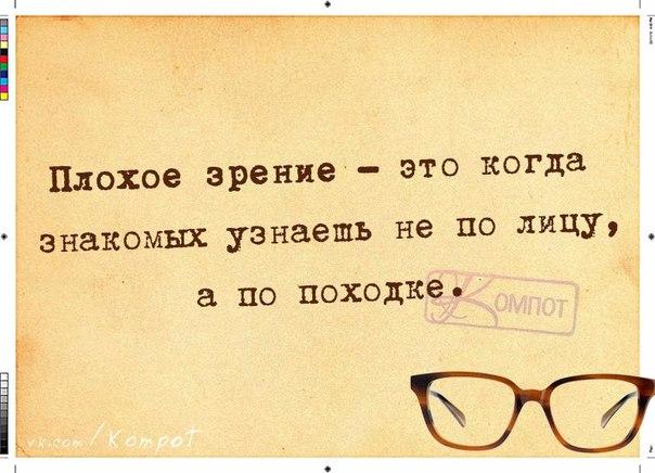 1422472871_frazki-6 (604x436, 235Kb)