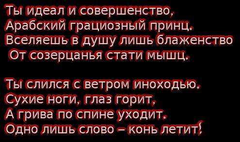 cooltext167896385869218 (495x293, 131Kb)