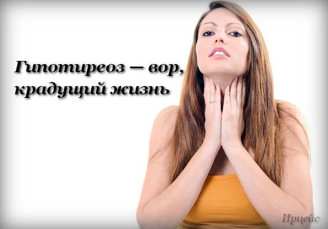 3720816_Shitovidka1 (640x447, 32Kb)