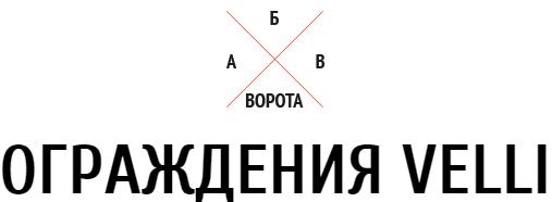 скриншот_004 (507x186, 10Kb)