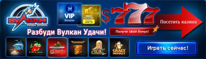 Новые Игровые Автоматы Играть Бесплатно Чукча