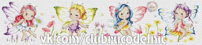 Butterfly Elf (700x157, 180Kb)