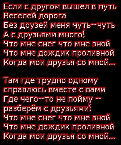 cooltext168108344089036 (396x475, 198Kb)