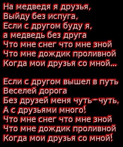 cooltext168107845002240222 (396x475, 197Kb)