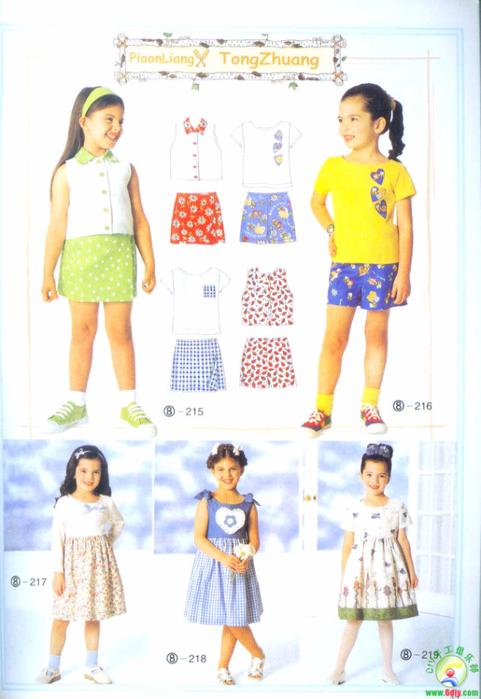 Шитье Детской Одежды