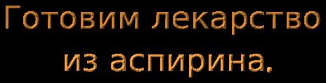 cooltext168121328876212 (464x119, 33Kb)