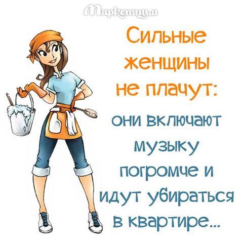 12803213_839336306212426_2020967127217300655_n (480x480, 34Kb)