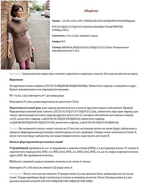 5308269_dress (458x599, 102Kb)