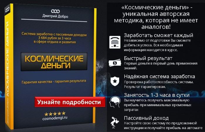 онлайн заработок вконтакте
