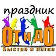 iepzmk3qxqa_firm_page_logo (115x115, 7Kb)
