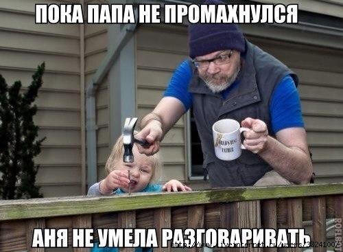 smeshnie_kartinki_140758898445 (500x367, 116Kb)