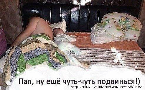 smeshnie_kartinki_144352753130 (492x305, 133Kb)