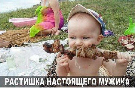 smeshnie_kartinki_145068128110 (449x292, 126Kb)