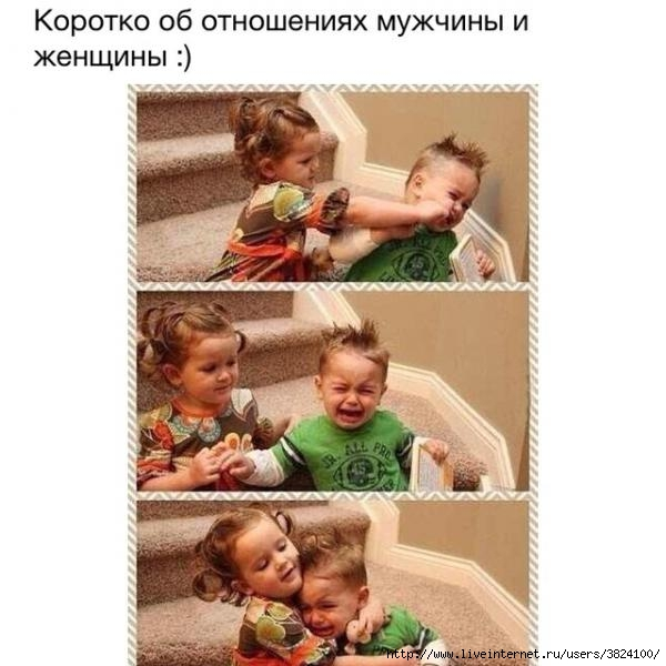smeshnie_kartinki_1415880167100 (600x600, 141Kb)