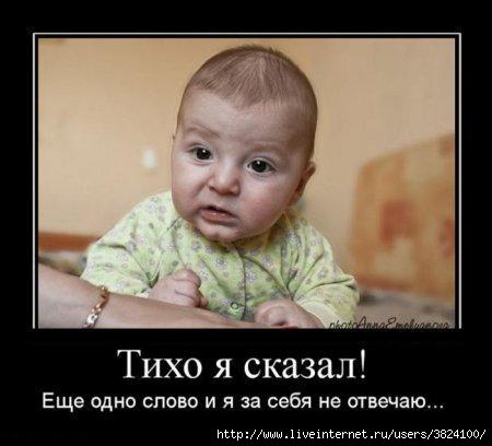smeshnie_kartinki_132859685307022012 (450x408, 71Kb)