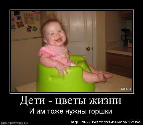 smeshnie_kartinki_132913102213022012 (500x437, 75Kb)
