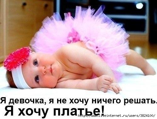 smeshnie_kartinki_133633093206052012 (500x381, 105Kb)