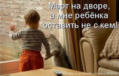 smeshnie_kartinki_133686209013052012 (500x320, 103Kb)