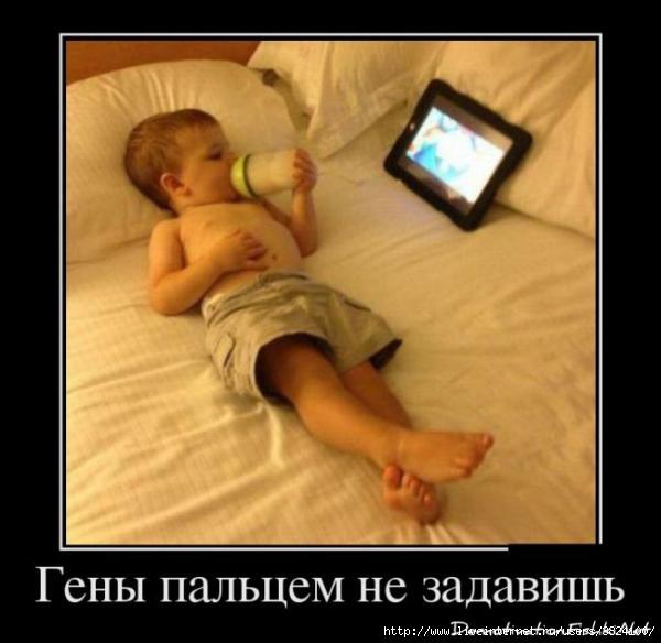 smeshnie_kartinki_1356149047221220122090 (600x584, 116Kb)