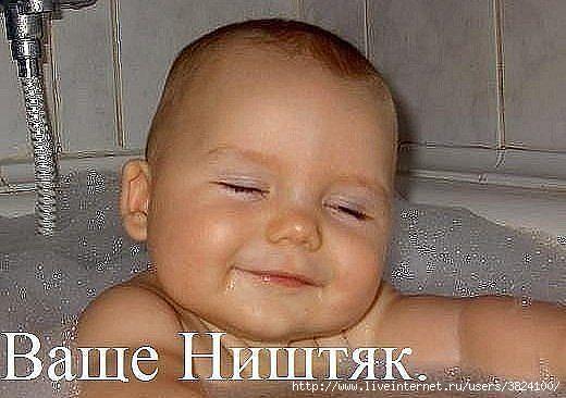 smeshnie_kartinki_1363012424110320132285 (520x366, 111Kb)