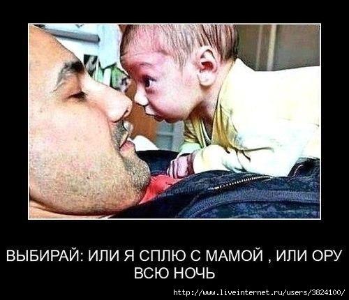 smeshnie_kartinki_136494489703042013905 (500x430, 106Kb)