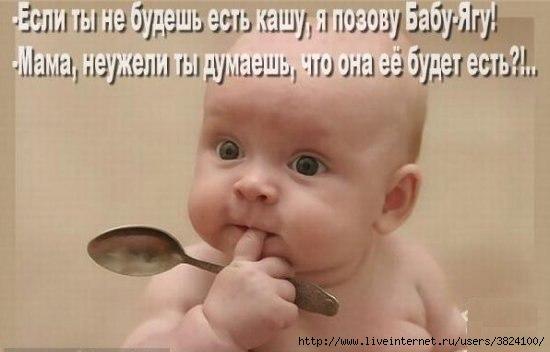 smeshnie_kartinki_1365475465090420132585 (550x352, 81Kb)
