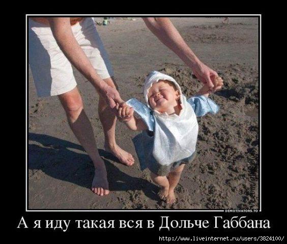 smeshnie_kartinki_1365833432130420131359 (564x480, 134Kb)
