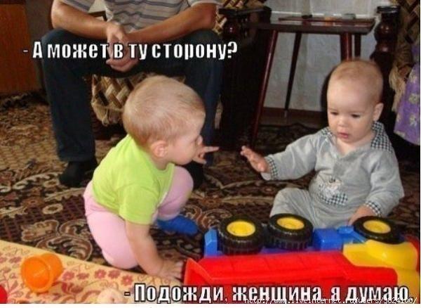 smeshnie_kartinki_1366048280150420132065 (600x438, 144Kb)