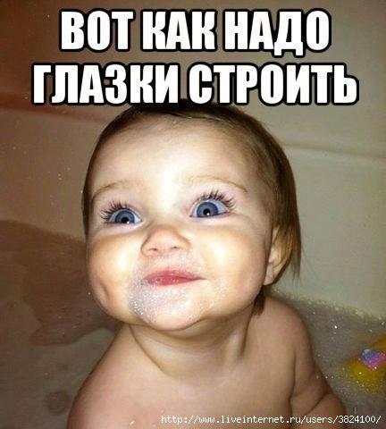 smeshnie_kartinki_1371320382150620131969 (432x480, 99Kb)