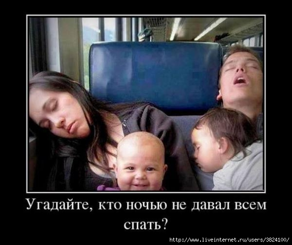 smeshnie_kartinki_137218565125062013554 (600x503, 104Kb)