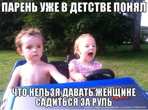 smeshnie_kartinki_137511620429072013868 (590x441, 177Kb)