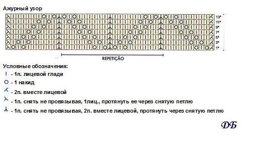 5308269_tynikakrasnayjeltay5 (522x292, 54Kb)