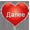 4897960_0_f3d5b_60eb6a30_orig (60x59, 9Kb)