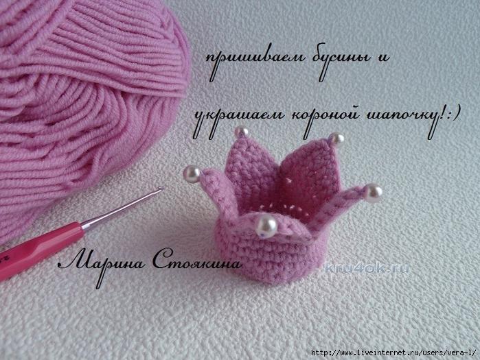 kru4ok-ru-vyazanaya-korona-master---klass-ot-mariny-stoyakinoy-17437 (700x525, 328Kb)
