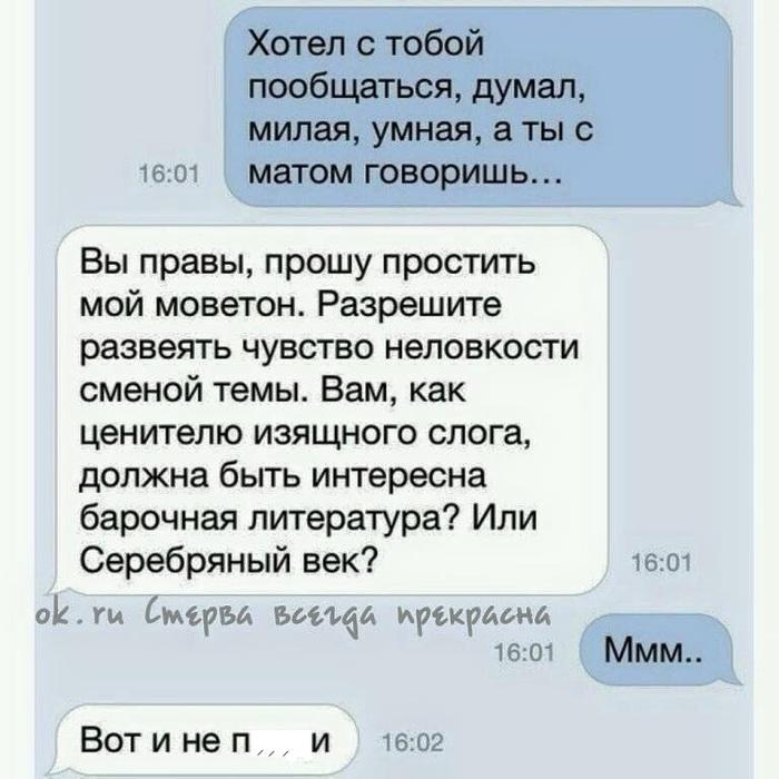 1456724236_kopiy (700x700, 119Kb)